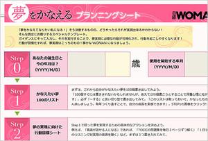 Wm01_tut_img01_2