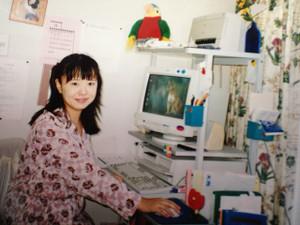 1996machine