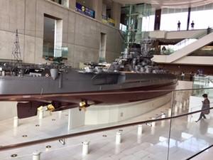 Yamato2r